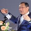 4 совета от японского БИЗНЕС-консультанта Кеничи Омае: