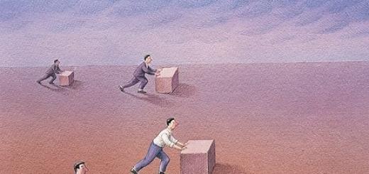 Преобразить свою жизнь можно только одним путём — изменив своё мышление.