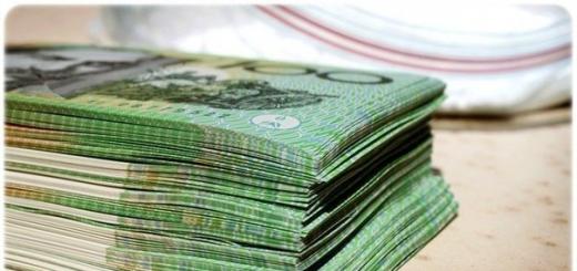 Деньги — это не главное в жизни. Но не забудьте ими обзавестись, прежде, чем сказать такую глупость!