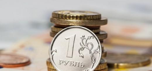 10 способов уменьшить требуемый стартовый капитал