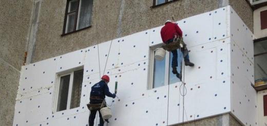 Утепление наружных стен домов – актуальный бизнес сегодняшних дней